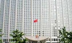 美拒绝中官员入美系西藏问题报复? 外交部:西藏事务是中国内政