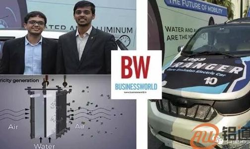 印度公司推出石墨烯增强铝空气电池汽车,加水和铝就能跑