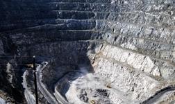 Havilah Resources与澳大利亚zui大的未开发露天铜金矿床达成协议