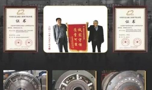 张家港东航―首创我国第 一套铝挤压筒智能高效长寿命节能直插式金属加热管系统