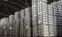 LME期铝触及16个月低点 因美国撤销对俄铝制裁