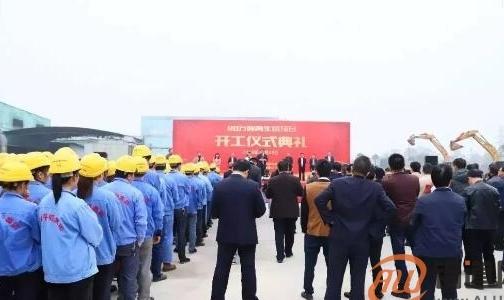 投资14.88亿元!年产80万吨再生铝项目顺利开工建设