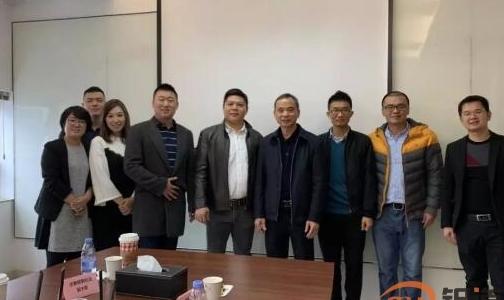 百矿高新铝业考察团莅临沃泰再生铝项目洽谈会