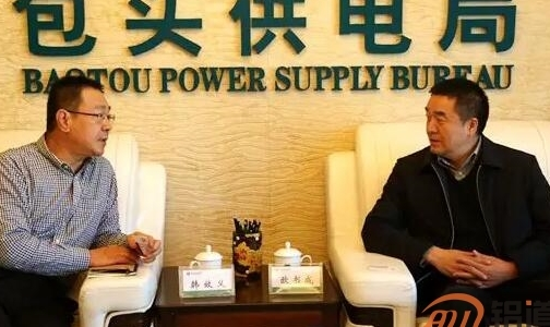包铝集团公司总经理韩效义到包头供电局拜会欧书成局长