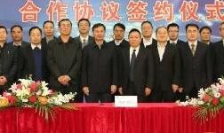 中铝矿业与国电荥阳公司、河南国电销售公司签订战略合作协议