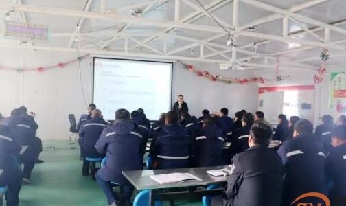 南疆碳素邀请天山铝业中心安环部开展安全管理培训