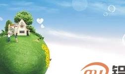 生态环境部计划在2019年开展新一轮中央生态环保督察