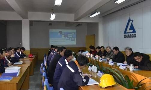 西北铝通过甘肃省工程技术研究中心验收
