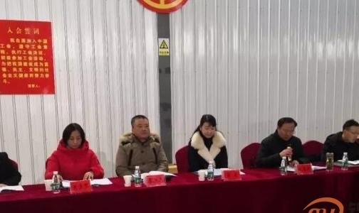 热烈庆祝华中(国际)玻铝产业园工会联合会成立