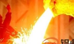 Aurubis旗下两座铜冶炼厂维护工作完成后已恢复运营