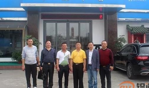 缅甸副总统参观佛山铝型材厂家吉亚铝业