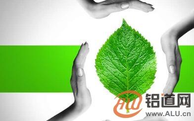 生态环境部发布五项国家环保标准