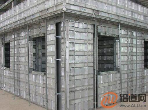 建筑用铝模板的生产工艺及应用