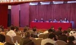 贵州分公司电解铝厂QC小组获表彰