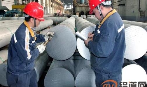 中铝贵州分公司电解铝厂铸造事业部保质保量稳定生产