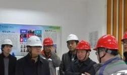 重庆能源投资集团副总经理张跃到旗能电铝调研发展规划工作