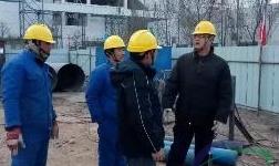 兰铝自备电厂严把脱硫废水改造工程质量安全关 确保工程顺利进行