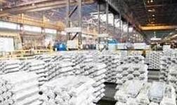 韦丹塔将提高锌铅产能 两年内翻番印度铜产量