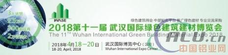 武汉建博会4月登陆国博中心  匠心打造中部交流平台