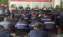青鋁炭素廠 鋁板帶公司召開六屆四次職工代表大會