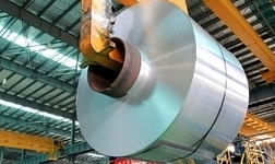 阿联酋全球铝业公司与VITO签署协议,评估铝土矿渣的使用技术