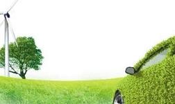 中矿布局澳洲镍钴金属矿 助力国内新能源汽车