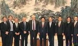 中国五矿与淡水河谷深化业务合作