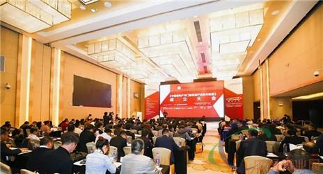 """中国房地产与门窗幕墙产业合作联盟在广州成立""""/"""