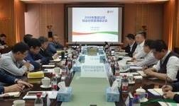 集团公司铝业经营管理座谈会在宁夏能源铝业召开