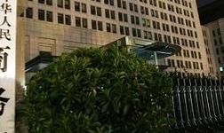 商务部:对日本、美国进口间苯二酚反倾销措施进行期终复审调查