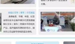 魅力山城,有铝更精彩!第四届中国交通用铝展即拉开帷幕