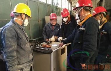 """中铝青海PLC创新实验室开展""""电解槽阳极电流分布在线监测系统""""测试"""