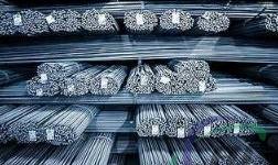 中钢协:坚决反对美国对进口钢铁产品征收25%进口税