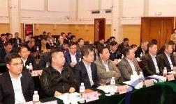 濱州市鋁行業協會成立鋁用炭素分會