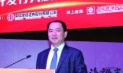 文灿股份:立志成为中国铝合金压铸汽车零部件生产优佳企业