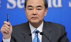 外交部部长王毅:搞保护主义是没有终点的单程票