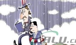 美日未能就日本获得钢铁及铝产品关税豁免达成协议