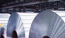 高盛:美押后执行对俄铝制裁符预期 铝价仍存不明朗
