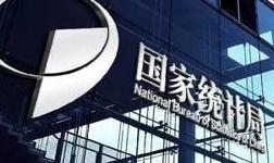 国家统计局工业司何平博士:增速回落 但一季度工业利润保持两位数增长