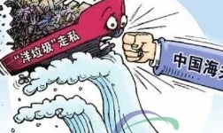 """日媒称中国""""洋垃圾""""禁令带来""""转机"""" 欧盟需摆脱依赖"""