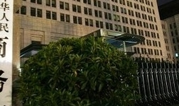 商务部:中美正就经贸磋商安排沟通 中方立场不会变