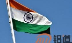 加入欧日阵营!印度开列征税清单拟报复美钢铝关税