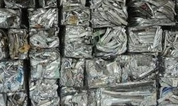 青岛海关查获退运240余吨禁止进口废铝矿渣