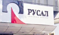 俄铝:中止Oleg Deripaska对En+的控制权以撤销美国制裁