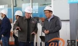 """青海投资集团公司督查组赴桥电实业公司检查""""四个对标""""、""""双创""""工作推进情况"""
