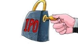 取消IPO申请审核 为市场严格把好准入关