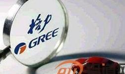 格力集团52.46亿元布局新能源汽车零部件领域