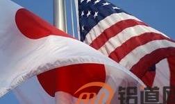 """""""捆绑""""双边贸易谈判 美日将谈钢铝关税豁免"""