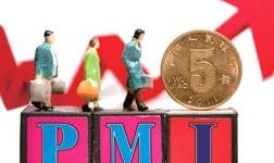 4月份全球制造业PMI回调 经济增速放缓