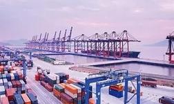 今年前4个月我国外贸进出口增长8.9%
